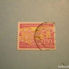 Sellos: INDONESIA - REPARTO DE CARTAS - EL CARTERO.. Lote 224591493
