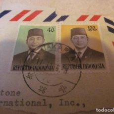 Sellos: DOS SELLOS USADOS INDONESIA - SUHARTO. Lote 224948420