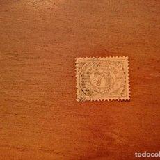 Sellos: INDIAS HOLANDESAS - INDONESIA - VALOR FACIAL 7 1/2 CENTIMOS - AÑO 1902 - NUMERAL - TAXA - YV 47. Lote 225007046