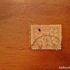 Sellos: INDIAS HOLANDESAS - INDONESIA - VALOR FACIAL 7 1/2 CENTIMOS - AÑO 1902 - NUMERAL - TAXA - YV 47. Lote 225007270