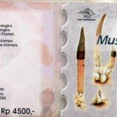 Sellos: VESIV SELLO INDONESIA MUSHROOMS. Lote 225081775