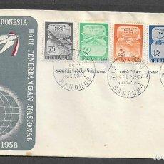 Sellos: INDONESIA, DÍA DE LA AVIACIÓN, 1958, SOBRE DE PRIMER DÍA, COMPLETA, YVERT 156-160. Lote 226015950