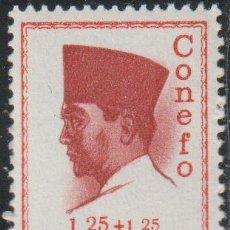 Sellos: INDONESIA 1965 SCOTT B166 SELLO ** PERSONAJES PRESIDENTE SUKARNO MICHEL 474 YVERT 412 STAMPS TIMBRE. Lote 226352253