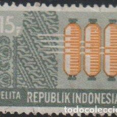 """Sellos: INDONESIA 1969 SCOTT 770 SELLO º PLAN DESARROLLO BOBINAS """"INDUSTRIA DE LA CONFECCIÓN"""" MICHEL 648A. Lote 226352900"""