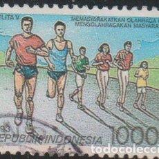 Sellos: INDONESIA 1993 SCOTT 1532 SELLO º DEPORTE FAMILIA MICHEL 1456 YVERT 1319 STAMPS TIMBRE BRIEFMARKE. Lote 226352965