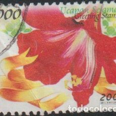 Sellos: INDONESIA 2001 SCOTT 1943 SELLO º FLORA FLORES UCAPAN SELAMAT MICHEL 2106 YVERT 1875 STAMPS TIMBRE. Lote 226353440