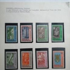 Sellos: COLECCIÓN INDONESIOS 1966, MARINA NACIONAL. Lote 229408835