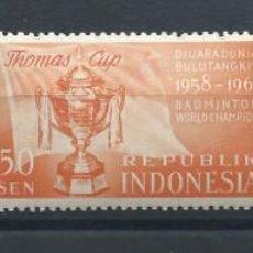 Sellos: INDONÉSIE N°167/69** (MNH) 1958 - COUPE THOMAS DE BADMINTON. Lote 229656875