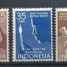 Sellos: INDONÉSIE N°178/82** (MNH) 1958 - DÉCLARATION DES DROITS DE L'HOMME. Lote 229661070