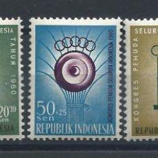 Sellos: INDONÉSIE N°204/08** (MNH) 1960 - CONGRÈS DE LA JEUNESSE INDONÉSIENNE. Lote 229961135