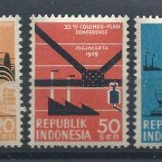 Sellos: INDONÉSIE N°199/203** (MNH) 1959 - CONFÉRENCE DU PLAN DE COLOMBO À DJAKARTA. Lote 229961220