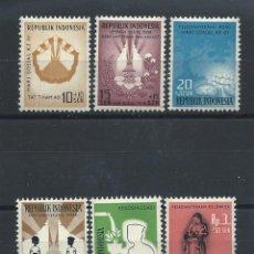 Sellos: INDONÉSIE N°227/32** (MNH) 1960 - 3EME JOURNÉE DES ŒUVRES SOCIALES. Lote 229962935