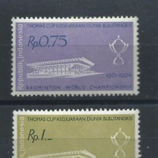 Sellos: INDONÉSIE N°246/48** (MNH) 1961 - CHAMPIONNATS DU MONDE DE BADMINTON. Lote 229963645