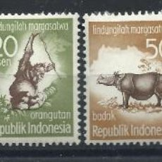 Sellos: INDONÉSIE N°183/88* (MH) 1959 - PROTECTION DES ANIMAUX. Lote 231441460