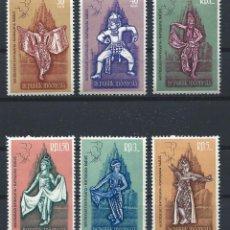 Sellos: INDONÉSIE N°269/74* (MH) 1962 - LE BALLET RAMAYANA. Lote 231443610
