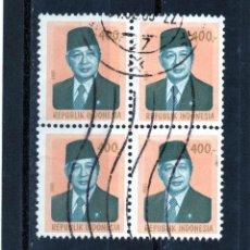 Sellos: INDONESIA / INDONÉSIE / SELLOS EN BLOQUE DE 4 USADO. Lote 232375960