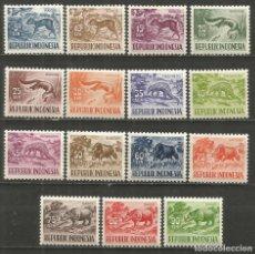 Selos: INDONESIA YVERT NUM. 119/125B ** SERIE COMPLETA SIN FIJASELLOS. Lote 233350450