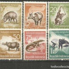 Selos: INDONESIA YVERT NUM. 183/188 ** SERIE COMPLETA SIN FIJASELLOS. Lote 233350470