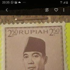 Sellos: SELLO INDONESIA. Lote 234756345