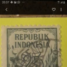 Sellos: SELLOS INDONESIA. Lote 234757095