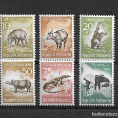 Sellos: INDONESIA, 1959, PROTECCIÓN DE LA FAUNA, YVERT 183-188. Lote 235052920