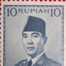 Sellos: SELLO INDONESIA. Lote 235601700