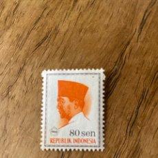 Sellos: SELLO REPUBLIK INDONESIA - 80SEN. Lote 236121275