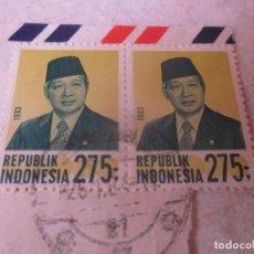 Sellos: DOS SELLOS USADOS 275 INDONESIA 1983 - PRESIDENTE SUKARNO. Lote 236872500