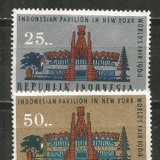 Sellos: INDONESIA YVERT NUM. 390/391 SERIE COMPLETA NUEVA SIN GOMA. Lote 241311040
