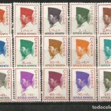 Sellos: INDONESIA YVERT NUM. 411/424 SERIE COMPLETA NUEVA SIN GOMA. Lote 241311125