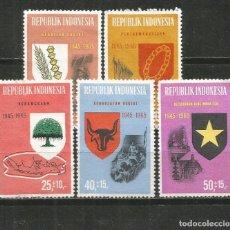 Sellos: INDONESIA YVERT NUM. 427/431 SERIE COMPLETA NUEVA SIN GOMA. Lote 241311190