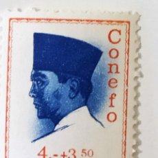 Sellos: SELLO DE INDONESIA 4 + 3,5 R - 1965 - SUKARNO CONEFO - NUEVO SIN SEÑAL DE FIJASELLOS. Lote 242483060