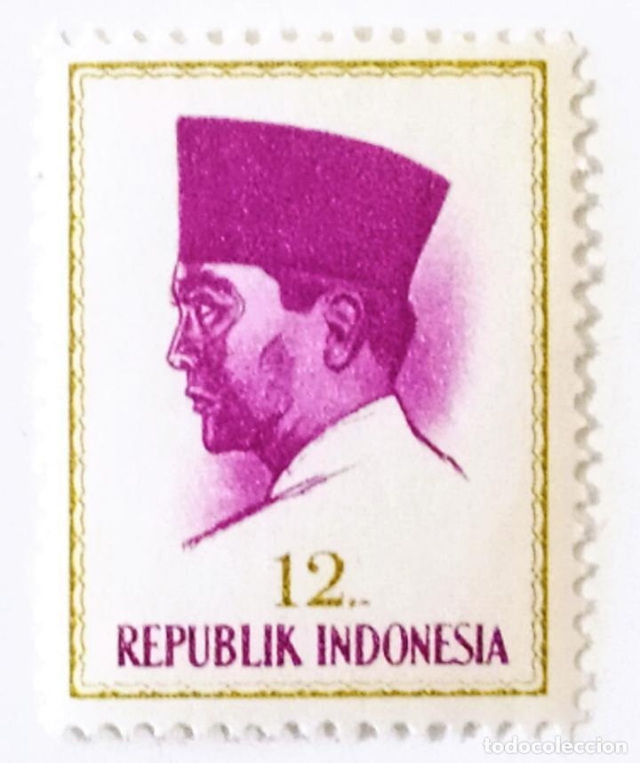 SELLO DE INDONESIA 12 R - 1964 - SUKARNO - NUEVO SIN SEÑAL DE FIJASELLOS (Sellos - Extranjero - Asia - Indonesia)