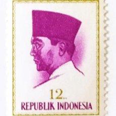 Sellos: SELLO DE INDONESIA 12 R - 1964 - SUKARNO - NUEVO SIN SEÑAL DE FIJASELLOS. Lote 242483295