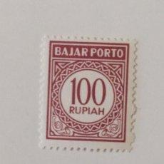 Sellos: SELLO DE INDONESIA PORTE DEBIDO 100 R - 1965 - NUEVO SIN SEÑAL DE FIJASELLOS. Lote 242483620