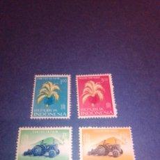 Sellos: 1963 CAMPAÑA MUNDIAL CONTRA EL HAMBRE INDONESIA. Lote 244870430