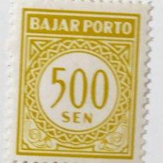 Sellos: SELLO DE INDONESIA 500 SEN - 1967 - PORTES DEBIDOS - NUEVO SIN SEÑAL DE FIJASELLOS. Lote 245559280