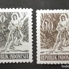 Sellos: INDONESIA. Lote 245992050