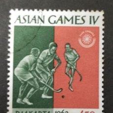 Sellos: INDONESIA 1962. DEPORTES. JUEGOS ASIÁTICOS.. Lote 245992830