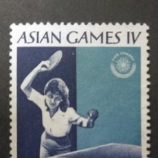 Sellos: INDONESIA. DJAKARTA 1962. ASIAN GAMES IV. Lote 246775810