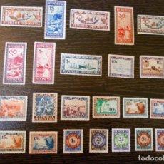 Sellos: INDONESIA-LOTE DE 50 SELLOS ANTIGUOS. Lote 247084570