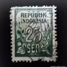 Sellos: REPUBLIK INDONESIA. 1951. NUMERAL STAMPS. USADO.. Lote 247740810