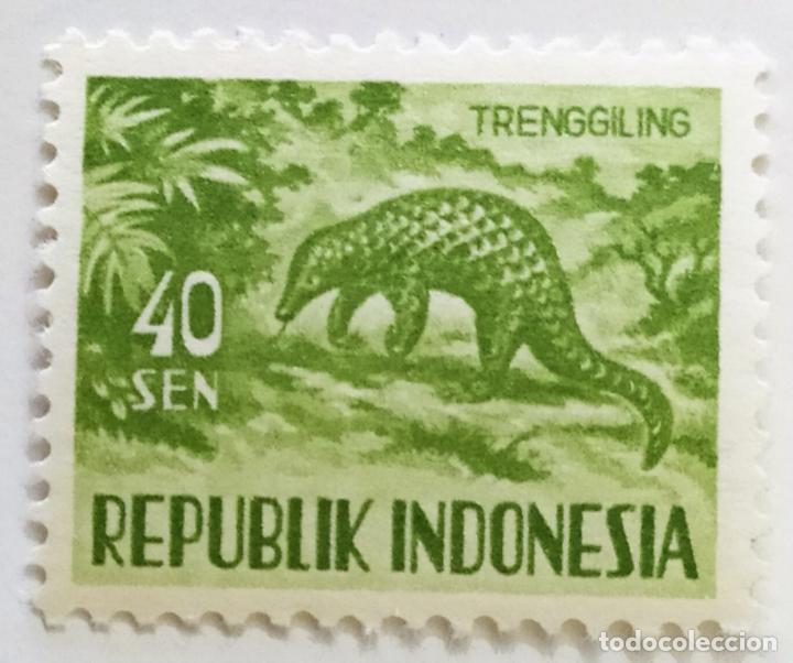 SELLO DE INDONESIA 40 SEN - 1958 - PANGOLIN - NUEVO SIN SEÑAL DE FIJASELLOS (Sellos - Extranjero - Asia - Indonesia)