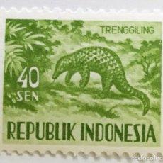 Sellos: SELLO DE INDONESIA 40 SEN - 1958 - PANGOLIN - NUEVO SIN SEÑAL DE FIJASELLOS. Lote 247743540