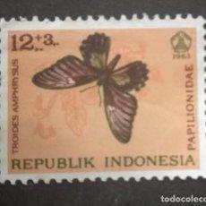 Sellos: INDONESIA. Lote 247796225