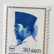Sellos: SELLO DE INDONESIA 30 SEN - 1964 - SUKARNO - NUEVO SIN SEÑAL DE FIJASELLOS. Lote 249201935