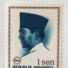 Sellos: SELLO DE INDONESIA 1 SEN - 1964 - SUKARNO - NUEVO SIN SEÑAL DE FIJASELLOS. Lote 249202060