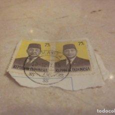 Sellos: DOSSELLOS USADOS 75 RUPIAS INDONESIA - SUHARTO. Lote 252263405