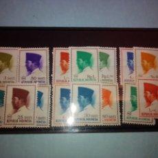 Sellos: INDONESIA SUKARNO. Lote 252603415