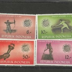 Sellos: INDONESIA Nº 351 AL 358 (**). Lote 253499495